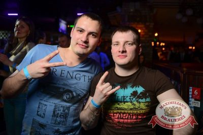 «Дыхание ночи»: Dj Denis Rublev (Москва), 25 апреля 2015 - Ресторан «Максимилианс» Тюмень - 08