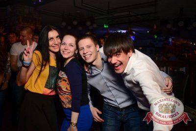 «Дыхание ночи»: Dj Denis Rublev (Москва), 25 апреля 2015 - Ресторан «Максимилианс» Тюмень - 15
