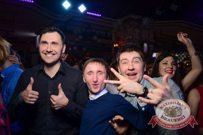 «Дыхание ночи»: Dj Denis Rublev (Москва), 25 апреля 2015 - Ресторан «Максимилианс» Тюмень - 16