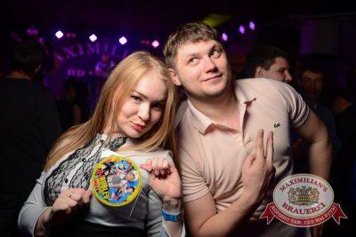 «Дыхание ночи»: Dj Denis Rublev (Москва), 25 апреля 2015 - Ресторан «Максимилианс» Тюмень - 19