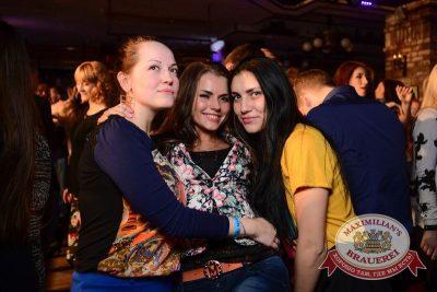 «Дыхание ночи»: Dj Denis Rublev (Москва), 25 апреля 2015 - Ресторан «Максимилианс» Тюмень - 20