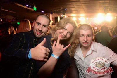 «Дыхание ночи»: Dj Denis Rublev (Москва), 25 апреля 2015 - Ресторан «Максимилианс» Тюмень - 21