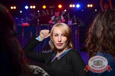 «Дыхание ночи»: Dj Denis Rublev (Москва), 25 апреля 2015 - Ресторан «Максимилианс» Тюмень - 23