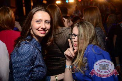 «Дыхание ночи»: Dj Denis Rublev (Москва), 25 апреля 2015 - Ресторан «Максимилианс» Тюмень - 26