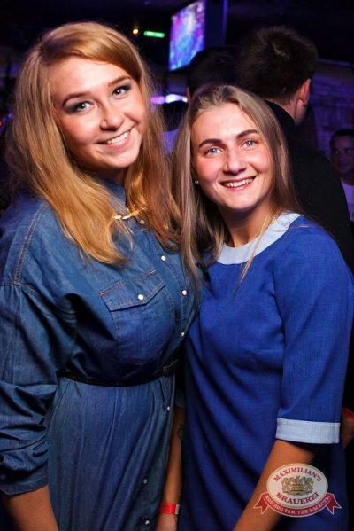 «Дыхание ночи»: Dj Lil'M (Москва), 24 октября 2015 - Ресторан «Максимилианс» Тюмень - 07