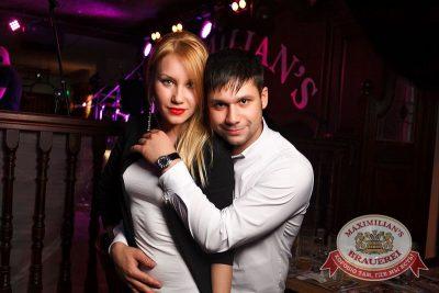 «Дыхание ночи»: Dj Lil'M (Москва), 24 октября 2015 - Ресторан «Максимилианс» Тюмень - 30
