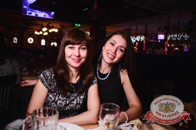 «Дыхание ночи»: Dj Miller (Москва), 5 декабря 2014 - Ресторан «Максимилианс» Тюмень - 11