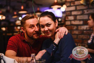 «Дыхание ночи»: Dj Miller (Москва), 5 декабря 2014 - Ресторан «Максимилианс» Тюмень - 23