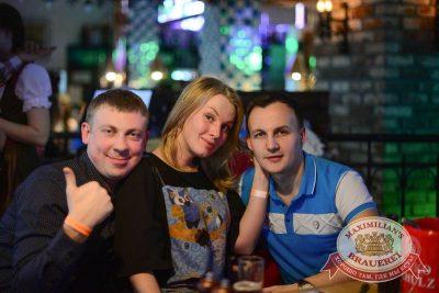 «Дыхание ночи»: Dj Nejtrino (Москва), 13 февраля 2015 - Ресторан «Максимилианс» Тюмень - 05