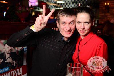 «Дыхание ночи»: Dj Nejtrino (Москва), 13 февраля 2015 - Ресторан «Максимилианс» Тюмень - 06