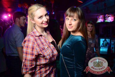«Дыхание ночи»: Dj Nejtrino (Москва), 13 февраля 2015 - Ресторан «Максимилианс» Тюмень - 08
