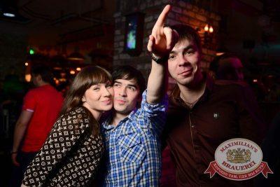 «Дыхание ночи»: Dj Nejtrino (Москва), 13 февраля 2015 - Ресторан «Максимилианс» Тюмень - 09