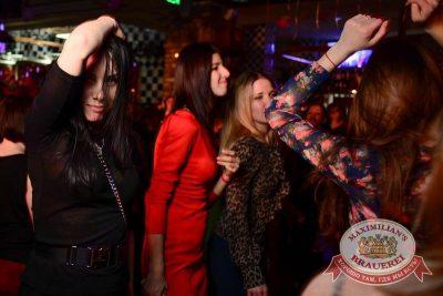«Дыхание ночи»: Dj Nejtrino (Москва), 13 февраля 2015 - Ресторан «Максимилианс» Тюмень - 11