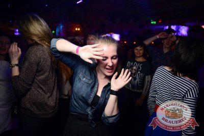 «Дыхание ночи»: Dj Nejtrino (Москва), 13 февраля 2015 - Ресторан «Максимилианс» Тюмень - 12