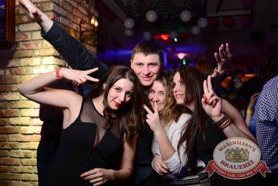 «Дыхание ночи»: Dj Nejtrino (Москва), 13 февраля 2015 - Ресторан «Максимилианс» Тюмень - 14