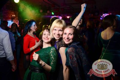 «Дыхание ночи»: Dj Nejtrino (Москва), 13 февраля 2015 - Ресторан «Максимилианс» Тюмень - 15