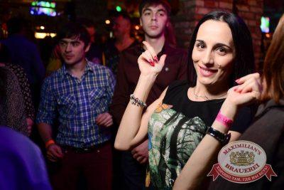 «Дыхание ночи»: Dj Nejtrino (Москва), 13 февраля 2015 - Ресторан «Максимилианс» Тюмень - 16