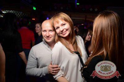«Дыхание ночи»: Dj Nejtrino (Москва), 13 февраля 2015 - Ресторан «Максимилианс» Тюмень - 17