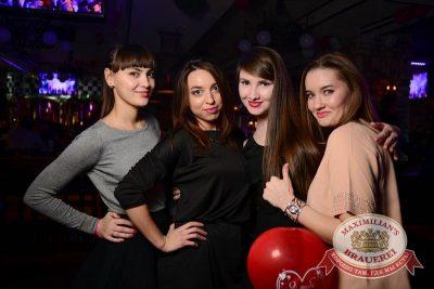 «Дыхание ночи»: Dj Nejtrino (Москва), 13 февраля 2015 - Ресторан «Максимилианс» Тюмень - 20