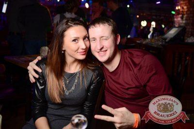 «Дыхание ночи»: Dj Nejtrino (Москва), 13 февраля 2015 - Ресторан «Максимилианс» Тюмень - 21