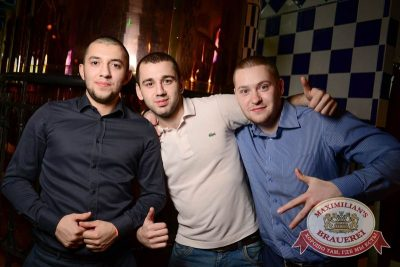 «Дыхание ночи»: Dj Nejtrino (Москва), 13 февраля 2015 - Ресторан «Максимилианс» Тюмень - 24