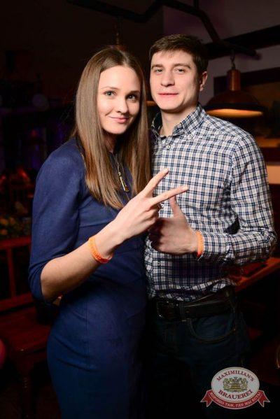 «Дыхание ночи»: Dj Nejtrino (Москва), 13 февраля 2015 - Ресторан «Максимилианс» Тюмень - 25