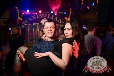 «Дыхание ночи»: Dj Nejtrino (Москва), 13 февраля 2015 - Ресторан «Максимилианс» Тюмень - 26
