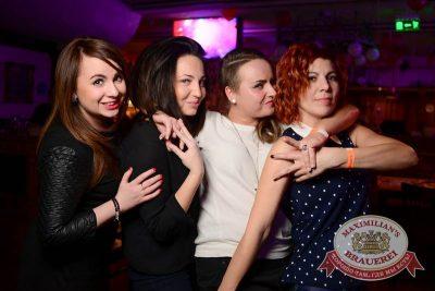 «Дыхание ночи»: Dj Nejtrino (Москва), 13 февраля 2015 - Ресторан «Максимилианс» Тюмень - 28
