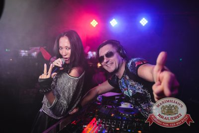 «Дыхание ночи»:  DJ Nil & Mischa (Москва), 21 ноября 2014 - Ресторан «Максимилианс» Тюмень - 01