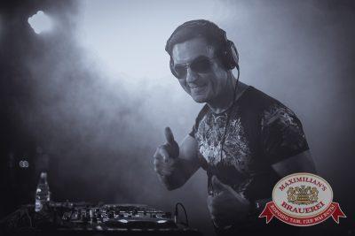 «Дыхание ночи»:  DJ Nil & Mischa (Москва), 21 ноября 2014 - Ресторан «Максимилианс» Тюмень - 02