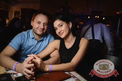 «Дыхание ночи»:  DJ Nil & Mischa (Москва), 21 ноября 2014 - Ресторан «Максимилианс» Тюмень - 05