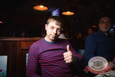 «Дыхание ночи»:  DJ Nil & Mischa (Москва), 21 ноября 2014 - Ресторан «Максимилианс» Тюмень - 06