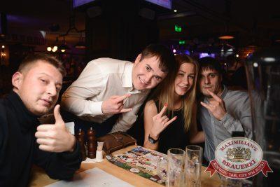 «Дыхание ночи»:  DJ Nil & Mischa (Москва), 21 ноября 2014 - Ресторан «Максимилианс» Тюмень - 08