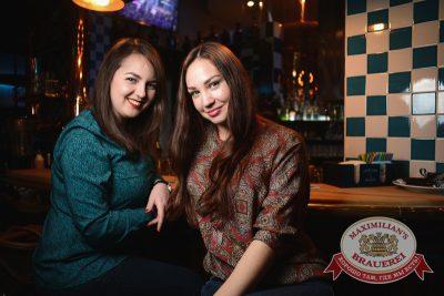 «Дыхание ночи»:  DJ Nil & Mischa (Москва), 21 ноября 2014 - Ресторан «Максимилианс» Тюмень - 09