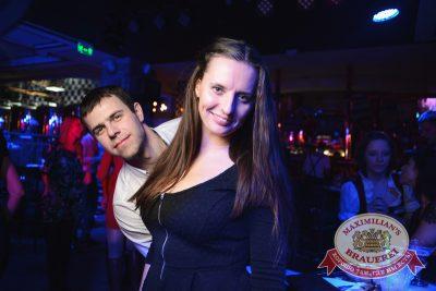 «Дыхание ночи»:  DJ Nil & Mischa (Москва), 21 ноября 2014 - Ресторан «Максимилианс» Тюмень - 10
