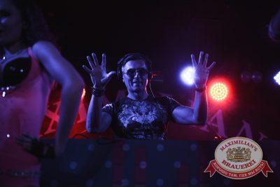 «Дыхание ночи»:  DJ Nil & Mischa (Москва), 21 ноября 2014 - Ресторан «Максимилианс» Тюмень - 12
