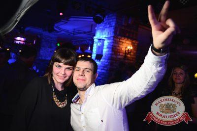 «Дыхание ночи»:  DJ Nil & Mischa (Москва), 21 ноября 2014 - Ресторан «Максимилианс» Тюмень - 15