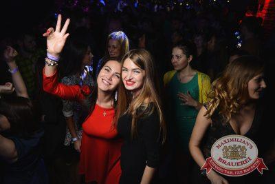 «Дыхание ночи»:  DJ Nil & Mischa (Москва), 21 ноября 2014 - Ресторан «Максимилианс» Тюмень - 16