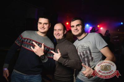 «Дыхание ночи»:  DJ Nil & Mischa (Москва), 21 ноября 2014 - Ресторан «Максимилианс» Тюмень - 18