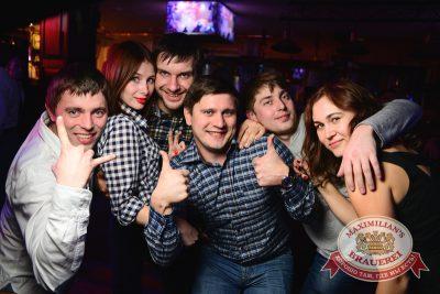 «Дыхание ночи»:  DJ Nil & Mischa (Москва), 21 ноября 2014 - Ресторан «Максимилианс» Тюмень - 21