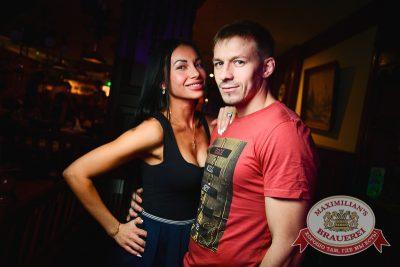 «Дыхание ночи»:  DJ Nil & Mischa (Москва), 21 ноября 2014 - Ресторан «Максимилианс» Тюмень - 22