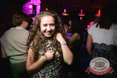 «Дыхание ночи»:  DJ Nil & Mischa (Москва), 21 ноября 2014 - Ресторан «Максимилианс» Тюмень - 23