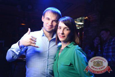 «Дыхание ночи»:  DJ Nil & Mischa (Москва), 21 ноября 2014 - Ресторан «Максимилианс» Тюмень - 24