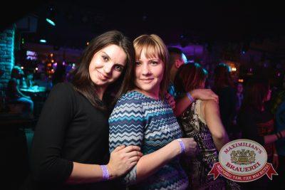 «Дыхание ночи»:  DJ Nil & Mischa (Москва), 21 ноября 2014 - Ресторан «Максимилианс» Тюмень - 25