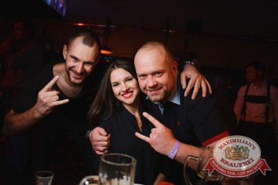 «Дыхание ночи»:  DJ Nil & Mischa (Москва), 21 ноября 2014 - Ресторан «Максимилианс» Тюмень - 26