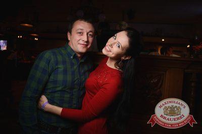 «Дыхание ночи»:  DJ Nil & Mischa (Москва), 21 ноября 2014 - Ресторан «Максимилианс» Тюмень - 27