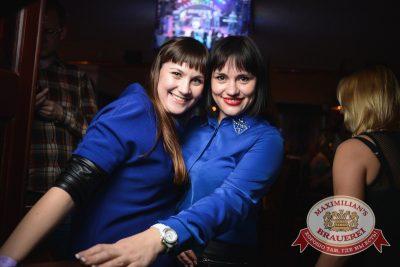 «Дыхание ночи»:  DJ Nil & Mischa (Москва), 21 ноября 2014 - Ресторан «Максимилианс» Тюмень - 28