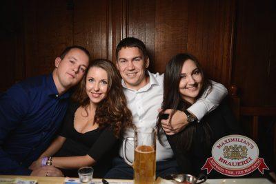 «Дыхание ночи»:  DJ Nil & Mischa (Москва), 21 ноября 2014 - Ресторан «Максимилианс» Тюмень - 33