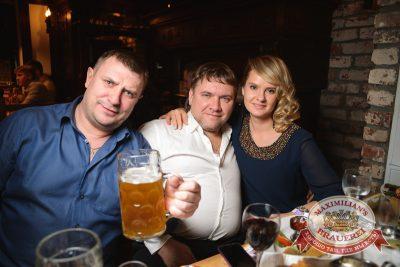 «Дыхание ночи»:  DJ Nil & Mischa (Москва), 21 ноября 2014 - Ресторан «Максимилианс» Тюмень - 34