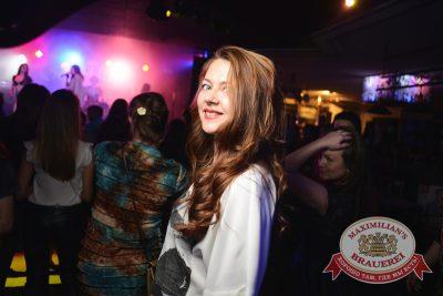 «Дыхание ночи»:  DJ Nil & Mischa (Москва), 21 ноября 2014 - Ресторан «Максимилианс» Тюмень - 35